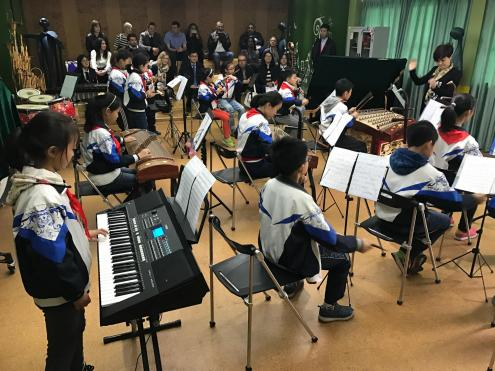 Musical Performance at Primary School