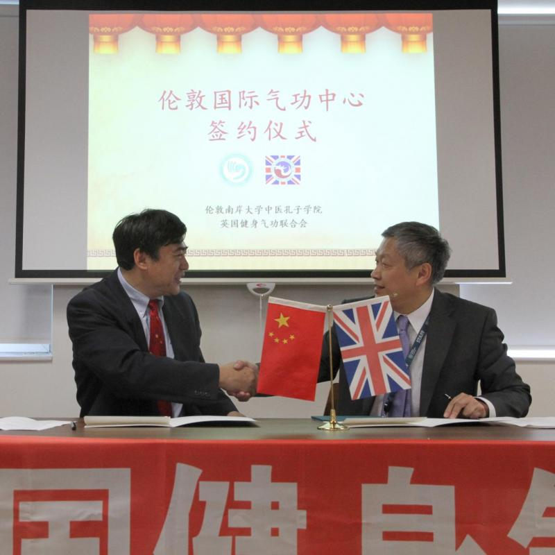 CITCM hosts Signing Ceremony for London International Qigong Centre