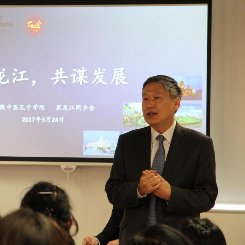 CITCM Co-hosts Symposium on The Fellowship and Development of Heilongjiang Province
