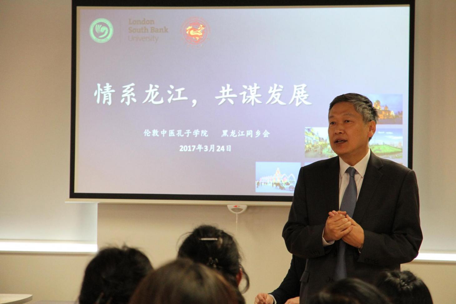 Professor Xu Yinong