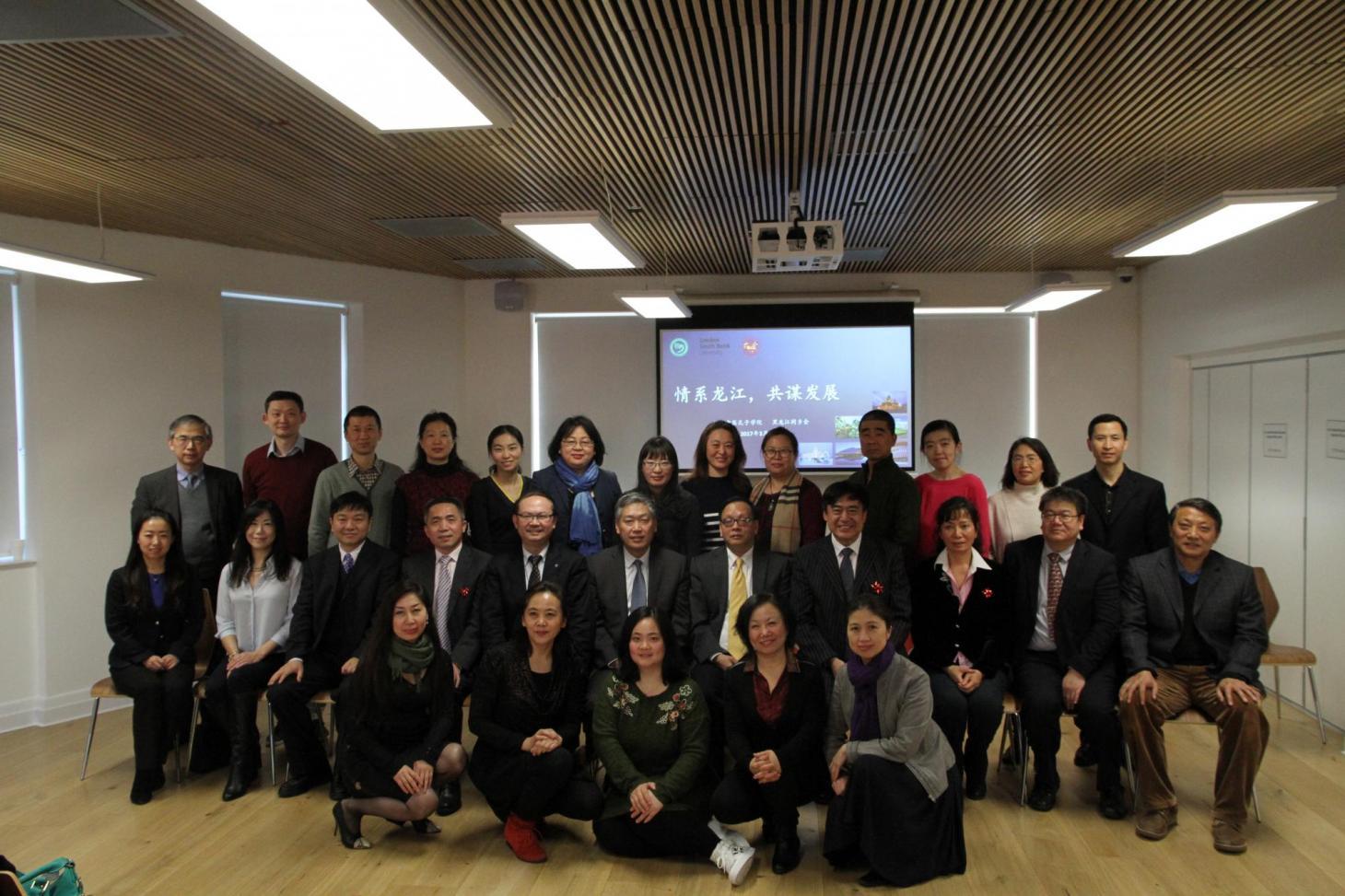 Delegates at Symposium