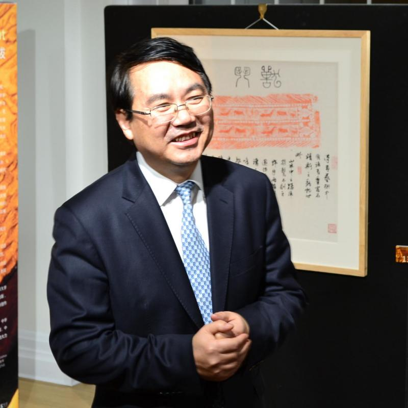 CITCM hosts Private Exhibition for 'Postscripts to Han Dynasty Pictorial Bricks' Exhibition