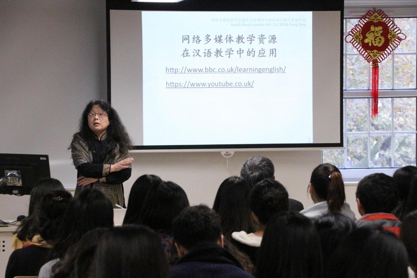 Ms Fangjing from Oxford University