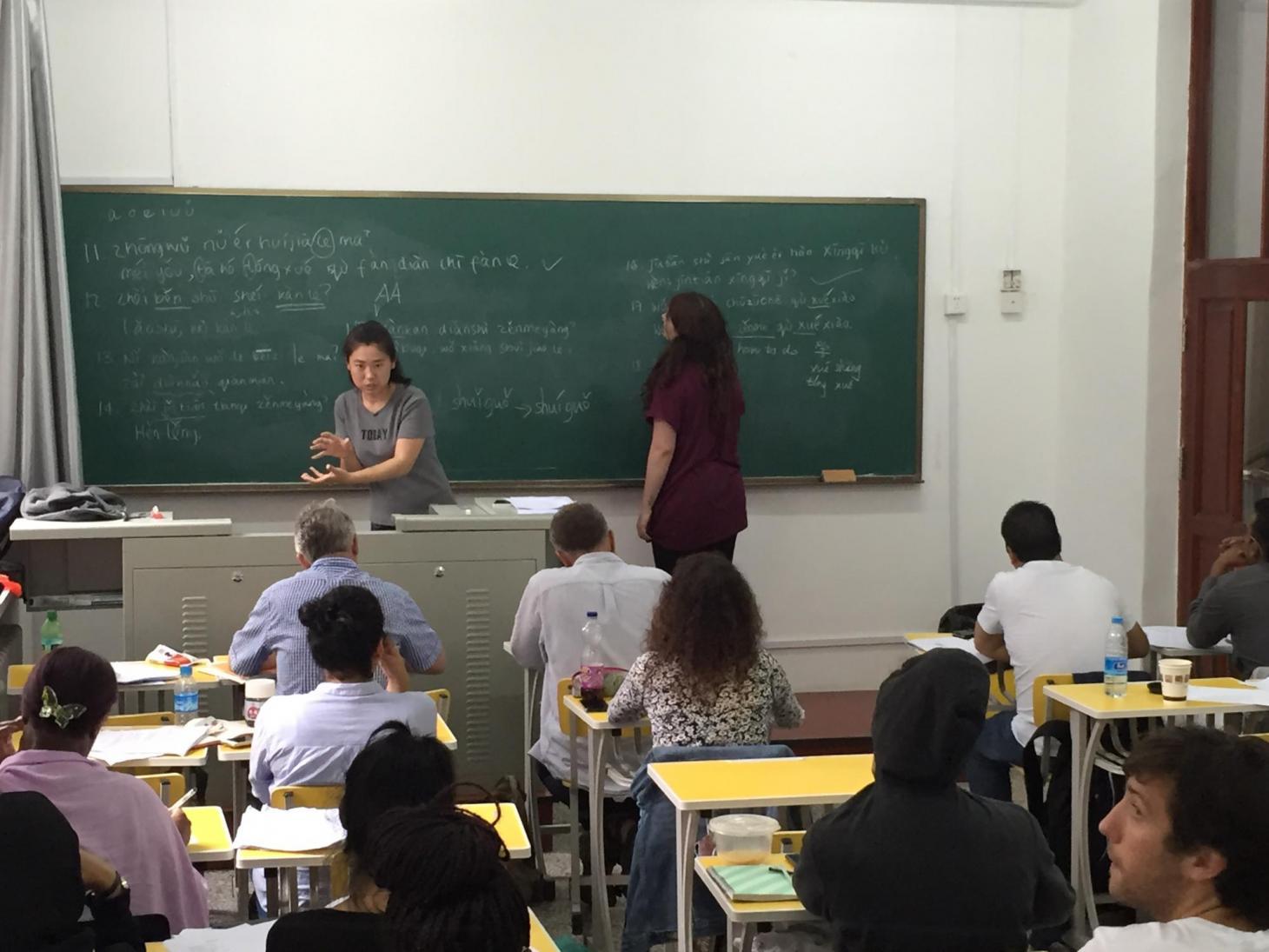 Mandarin Classes at HUCM
