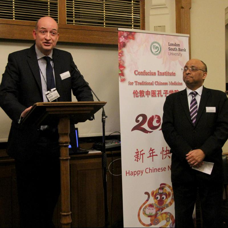 2016 China-Britain Cultural and Business Spring Festival Function