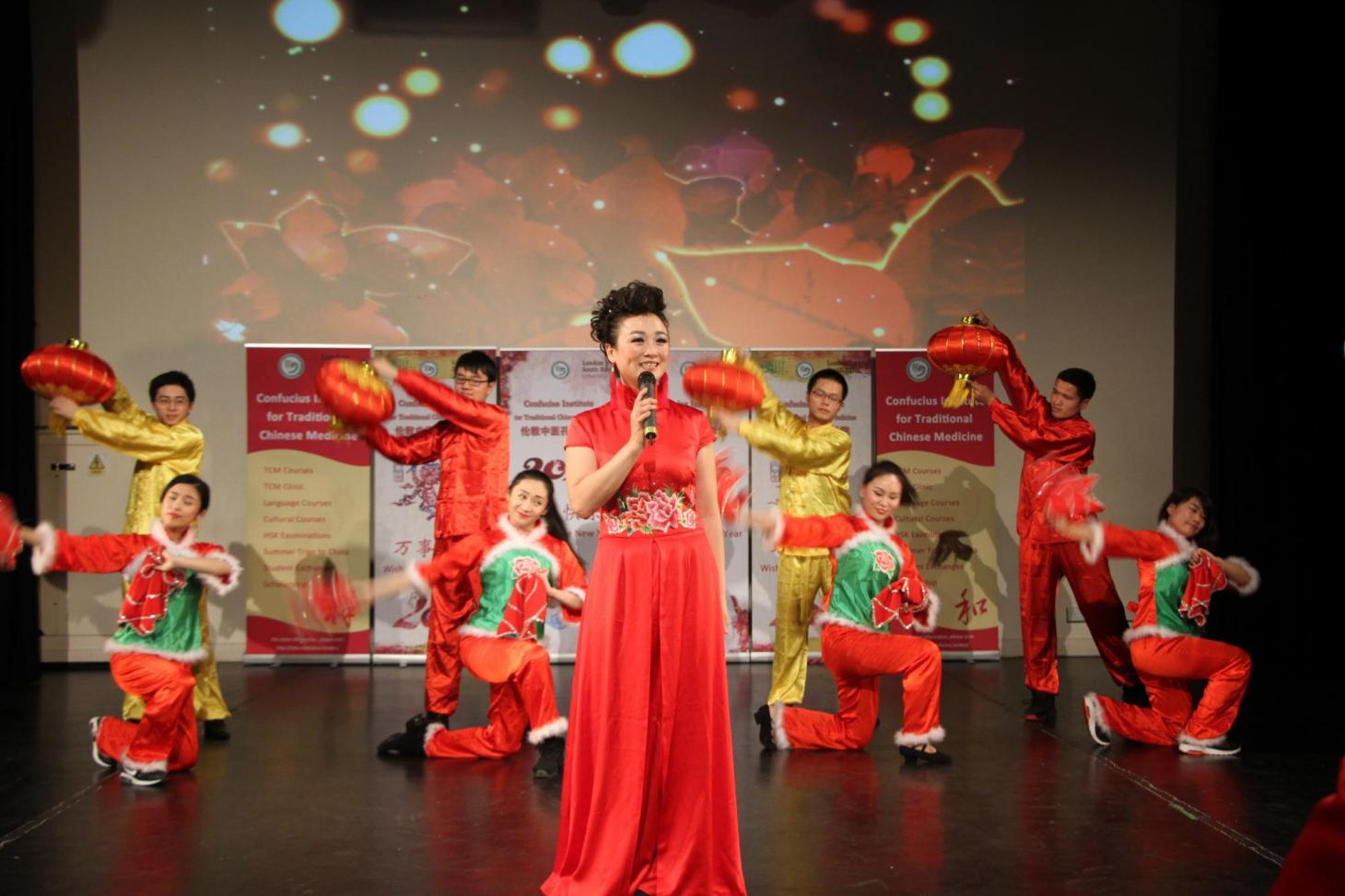 Traditional Folk Song with Dance