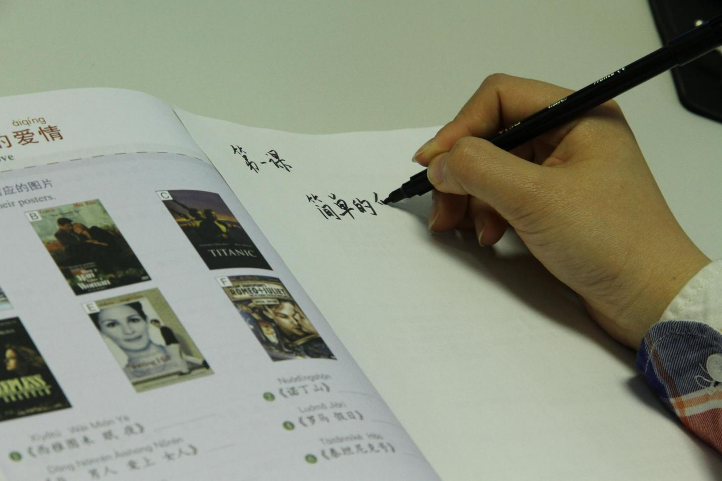 mandarin writing