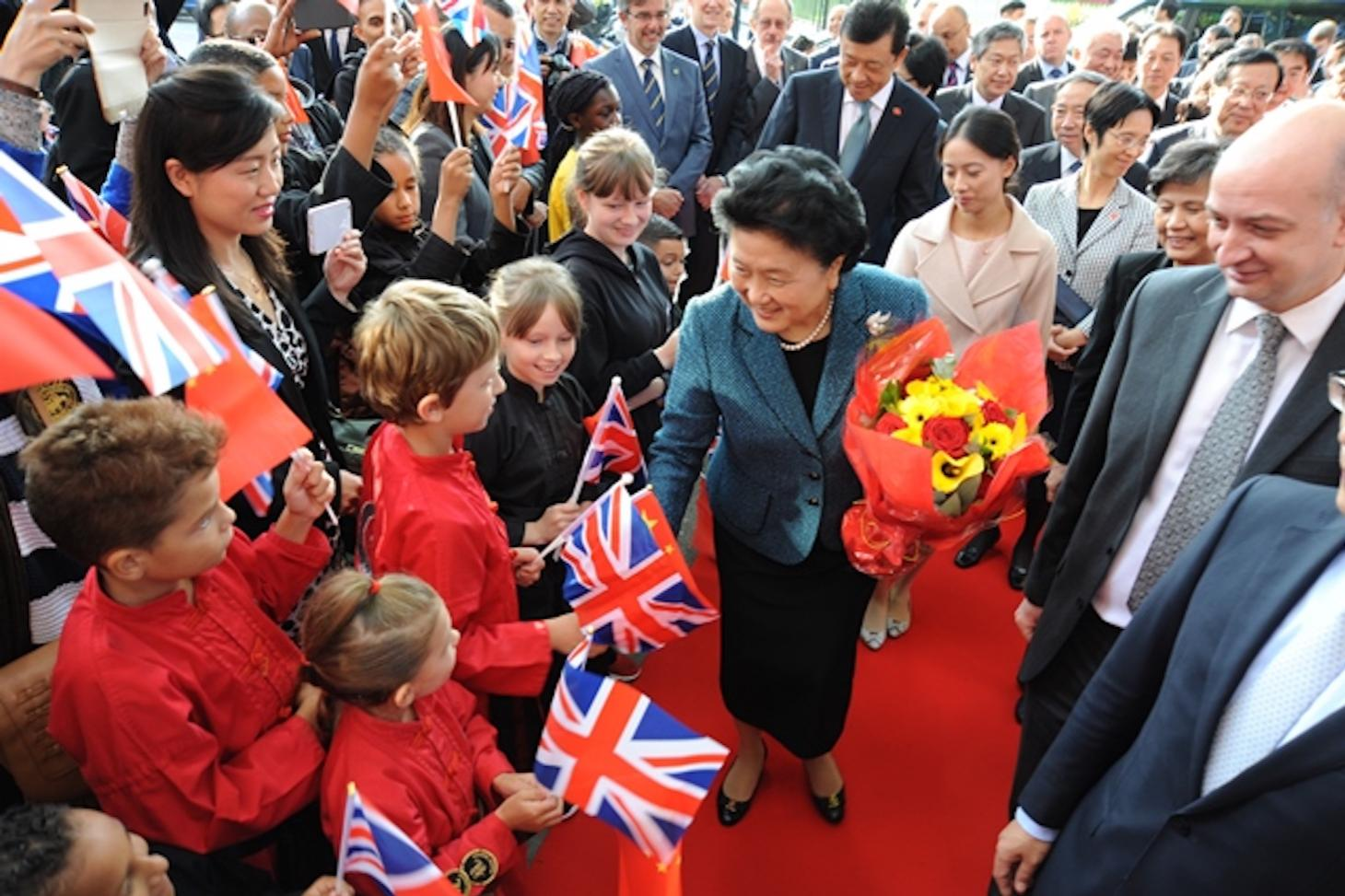 Chinese Vice-Premier Madame Liu