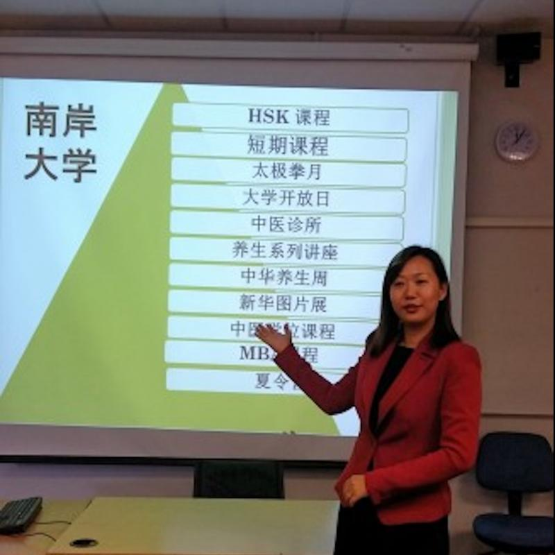 2014 New Hanban Teachers' Induction training held at CITCM London
