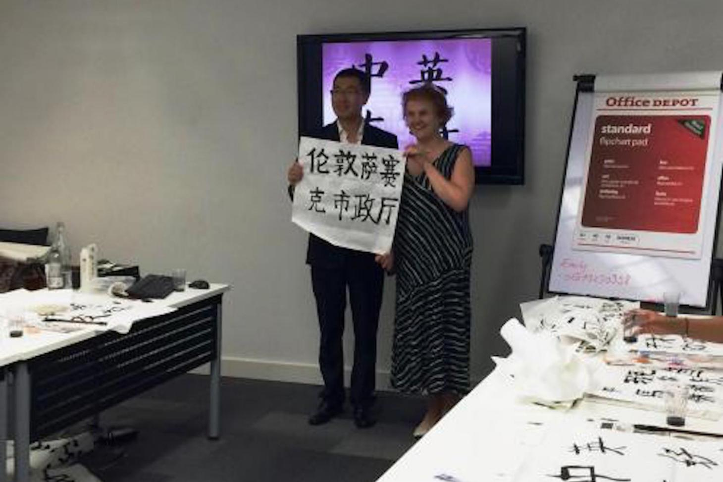 Southwark Council staff learning about Chinese calligraphy