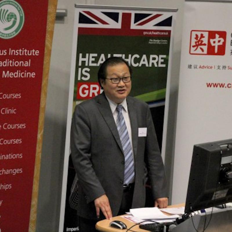 Confucius Institute for TCM Hosted London: China Healthcare & Life Sciences Roadshow