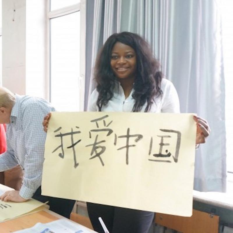 Successful Conclusion of Ernest Bevin College's Summer Camp in China