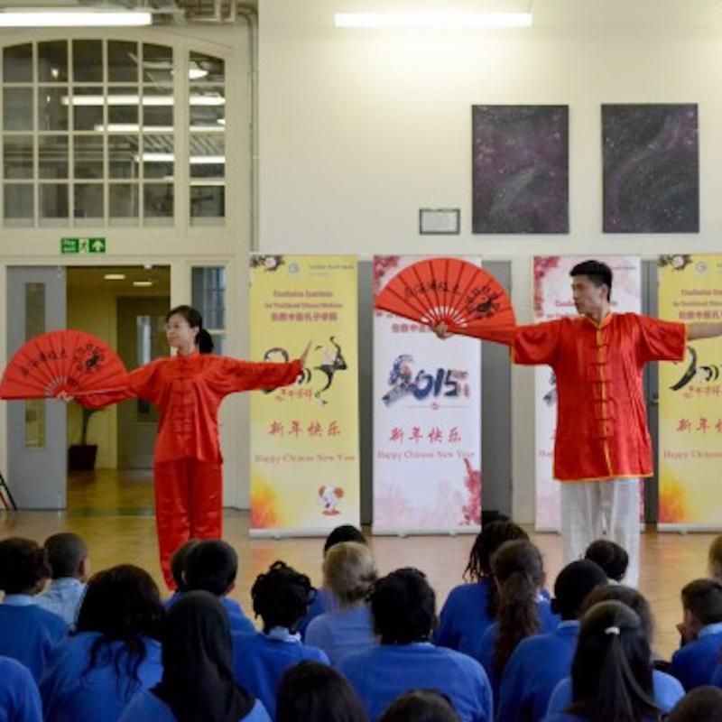 Harris Primary Academy Kenley and Bannockburn Primary School welcomed Chinese New Year Celebrations