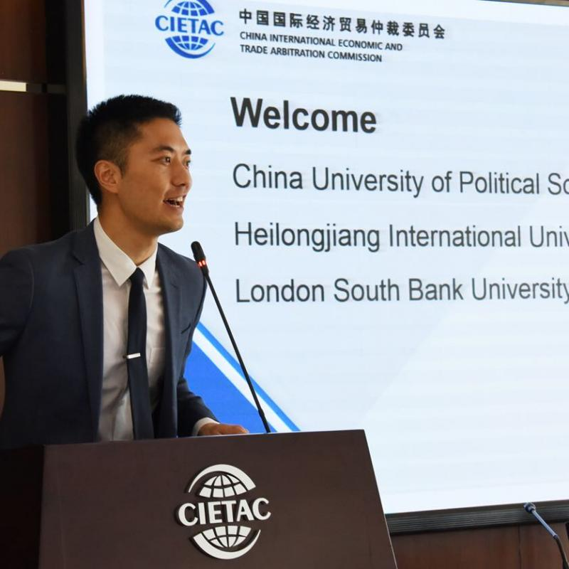 Law Students explore the Chinese Legal System