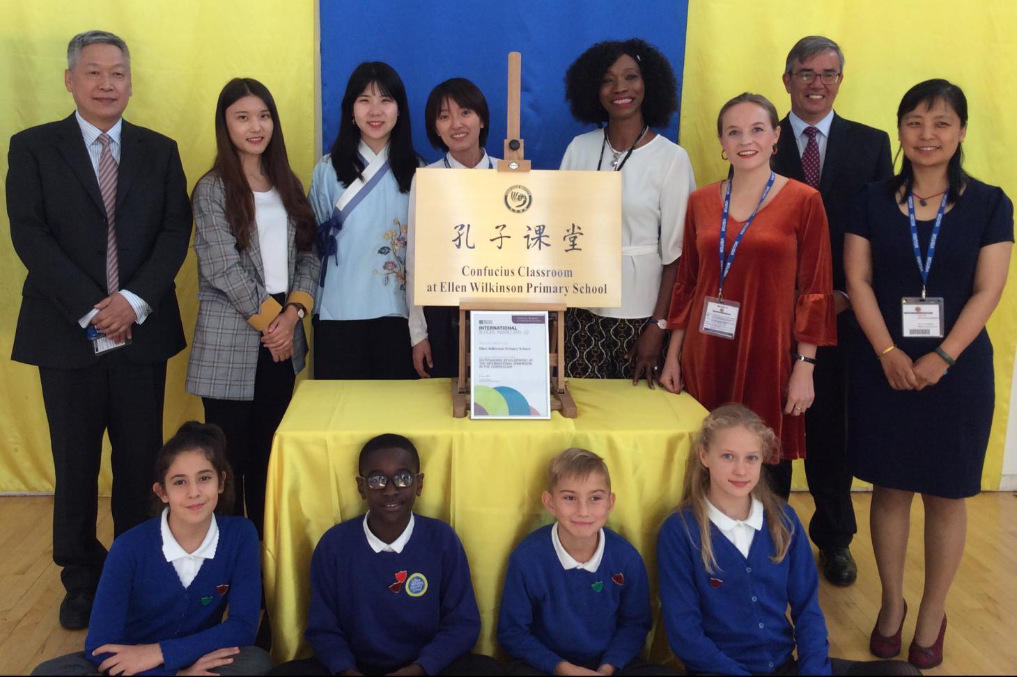 Confucius Classroom Award