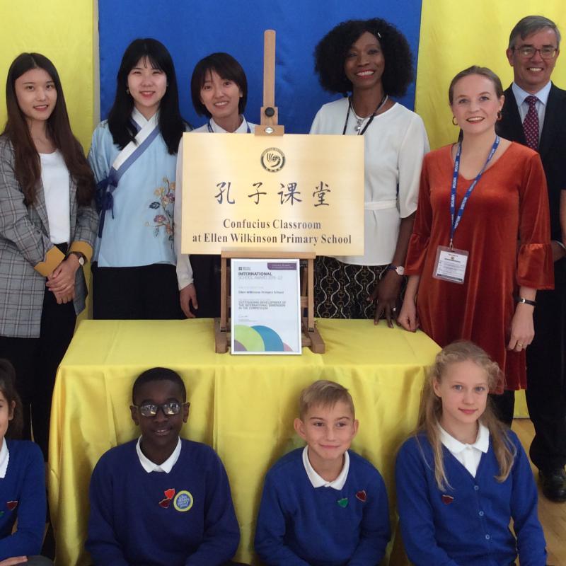 Confucius Classroom Opens at Ellen Wilkinson Primary School